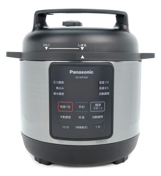 パナソニック電気圧力鍋SR-MP300:商品イメージ