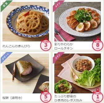 電気圧力鍋_レシピ