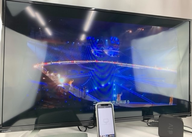 AppleTV_ミラーリング